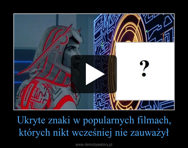 Ukryte znaki w popularnych filmach, których nikt wcześniej nie zauważył –
