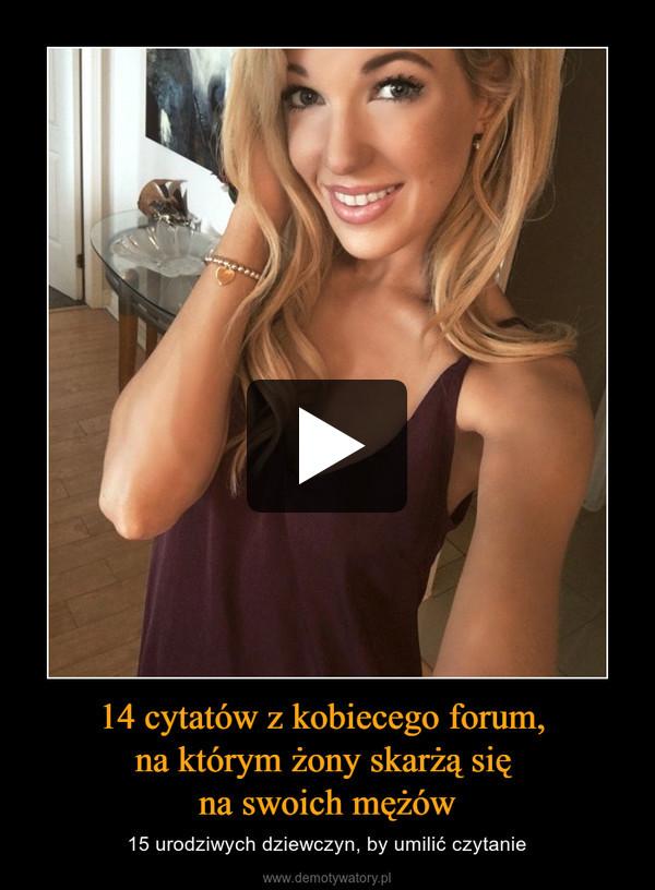 14 cytatów z kobiecego forum, na którym żony skarżą się na swoich mężów – 15 urodziwych dziewczyn, by umilić czytanie