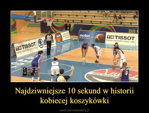 Najdziwniejsze 10 sekund w historii kobiecej koszykówki –