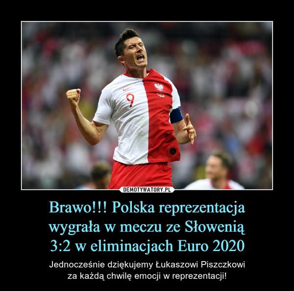 Brawo!!! Polska reprezentacjawygrała w meczu ze Słowenią3:2 w eliminacjach Euro 2020 – Jednocześnie dziękujemy Łukaszowi Piszczkowiza każdą chwilę emocji w reprezentacji!