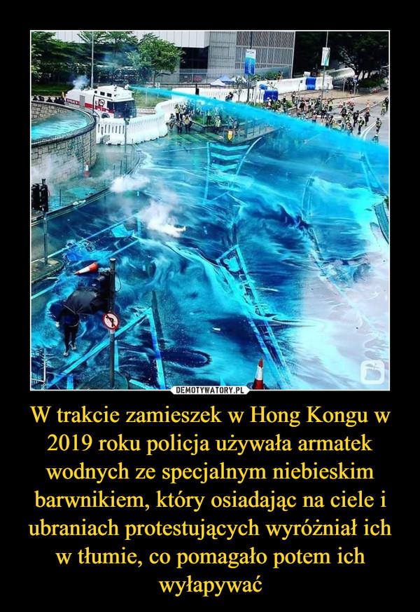 W trakcie zamieszek w Hong Kongu w 2019 roku policja używała armatek wodnych ze specjalnym niebieskim barwnikiem, który osiadając na ciele i ubraniach protestujących wyróżniał ich w tłumie, co pomagało potem ich wyłapywać –