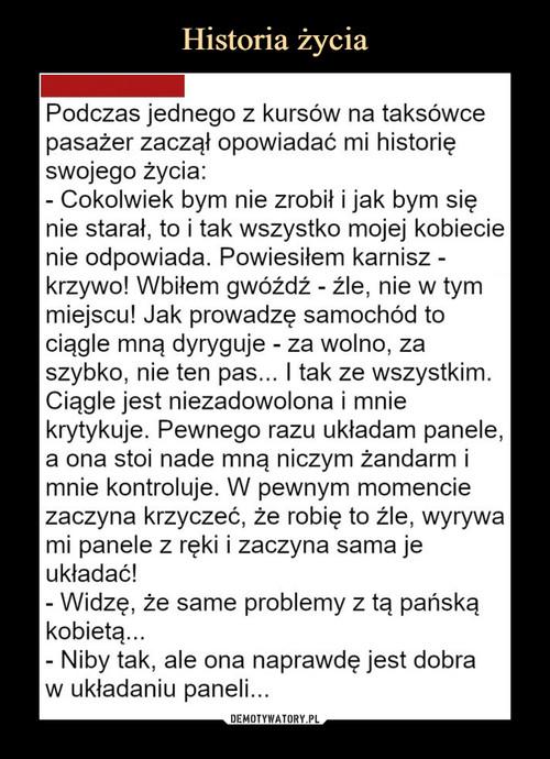 Historia życia