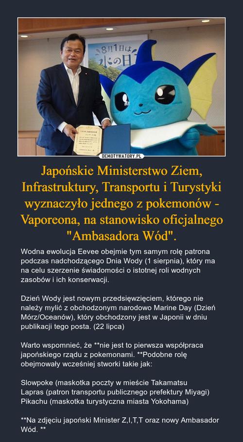 """Japońskie Ministerstwo Ziem, Infrastruktury, Transportu i Turystyki wyznaczyło jednego z pokemonów - Vaporeona, na stanowisko oficjalnego """"Ambasadora Wód""""."""